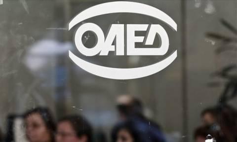 ΟΑΕΔ: Ο πίνακας κατάταξης ανέργων για 728 θέσεις του προγράμματος κοινωφελούς χαρακτήρα