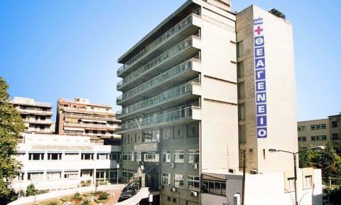 Στο «μικροσκόπιο» του εισαγγελέα το «Θεαγένειο» νοσοκομείο για υπεξαίρεση φαρμάκων