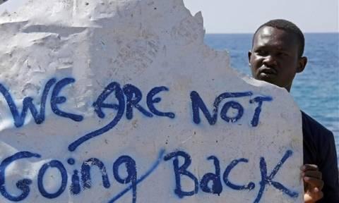 ΟΗΕ: Σε αυτήν τη χώρα υπάρχουν ακόμα 400.000 σκλάβοι