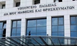 Πανελλήνιες 2016: «Απαγορευμένη» παραμένει η είσοδος στο υπουργείο Παιδείας