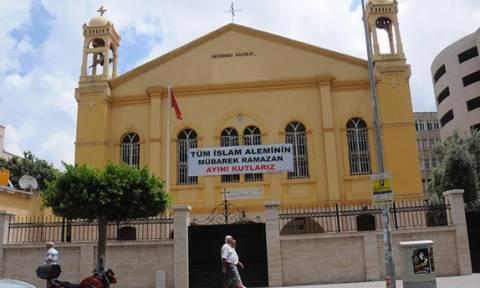 Νέα τουρκική πρόκληση: Ανέβασαν πανό για το ραμαζάνι σε Ορθόδοξη εκκλησία (pic)