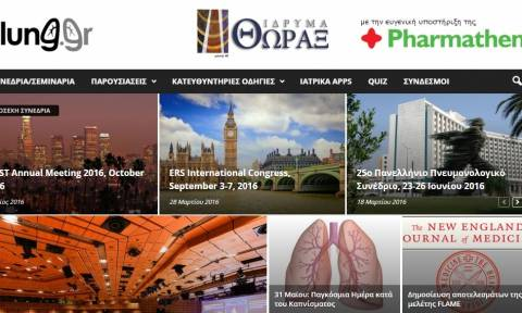 Pharmathen: Συμβολή στην ενημέρωση γιατρών και ασθενών για τις παθήσεις του αναπνευστικού