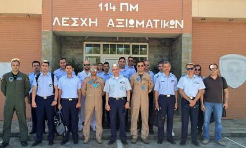 Πολεμική Αεροπορία: Επίσκεψη Σπουδαστών ΣΠΑΤ στην 114ΠΜ