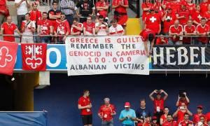Αλβανική πρόκληση εις βάρος της Ελλάδας στον αγώνα Αλβανία-Ελβετία