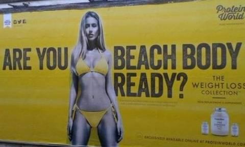 Λονδίνο: Απαγόρευσαν διαφημίσεις που κάνουν τους ανθρώπους να ντρέπονται για το σώμα τους