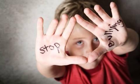 Ποια είναι τα σημάδια του bullying