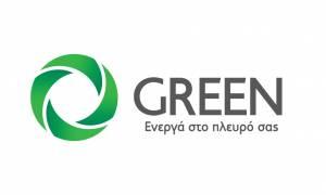Νέες εκπτώσεις από τη Green