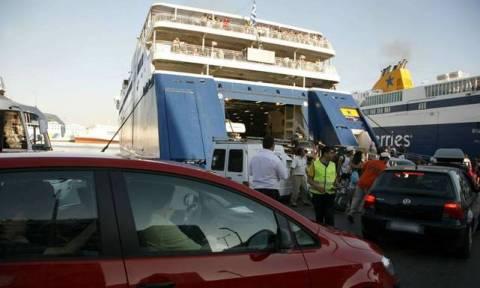 Έκπτωση 30% στα εισιτήρια σε όσους ταξιδεύουν προς Λέσβο, Χίο, Λέρο και Κω