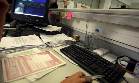 Παραβίαση ευαίσθητων δεδομένων ασθενών μέσω... TAXISNET