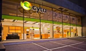 Πακέτα καρτοκινητής από την Cyta Ελλάδος
