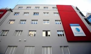 Νοσοκομείο «Άγιος Σάββας»: 36 προσλήψεις επικουρικού προσωπικού