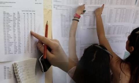 Βαθμολογίες Πανελληνίων 2016: Δείτε εδώ τα αποτελέσματα