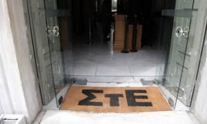 Συζητήθηκε στο ΣτΕ η αίτηση ασφαλιστικών του Mega για τις τηλεοπτικές άδειες