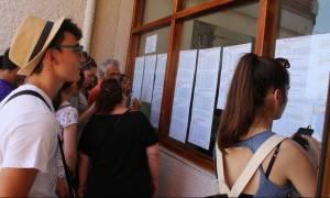 Αποτελέσματα Πανελληνίων 2016: Οδηγίες για τη συμπλήρωση του μηχανογραφικού