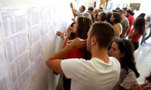 Πανελλήνιες 2016: Πού θα κυμανθούν οι Βάσεις 2016 - Οδηγίες για τη συμπλήρωση του μηχανογραφικού