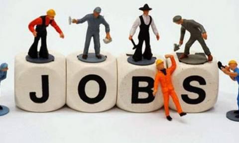 Δήμος Βριλησσίων: Ανοιχτές θέσεις εργασίας