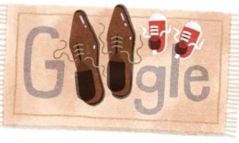Ημέρα του Πατέρα 2016: Το doodle της Google για την γιορτή του πατέρα