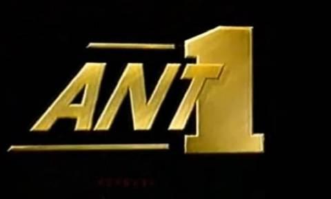 Πρωτιά για τον ΑΝΤ1 στην τηλεθέαση
