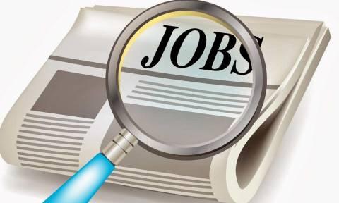 Δήμος Ερμιονίδας: Θέσεις εργασίας