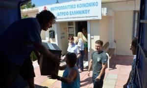 Νοσοκομεία χωρίς φάρμακα: Στέλνουν τους ασθενείς στα κοινωνικά ιατρεία