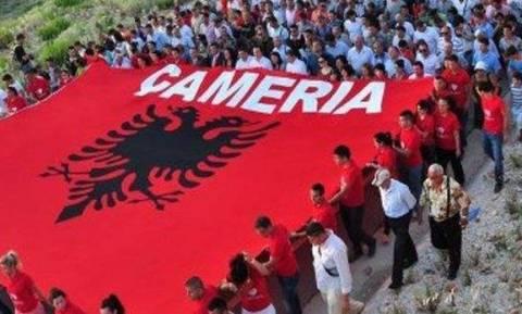 Αλβανία: Συνεργασία Αλβανοτσάμηδων για προώθηση του θέματος της Τσαμουριάς