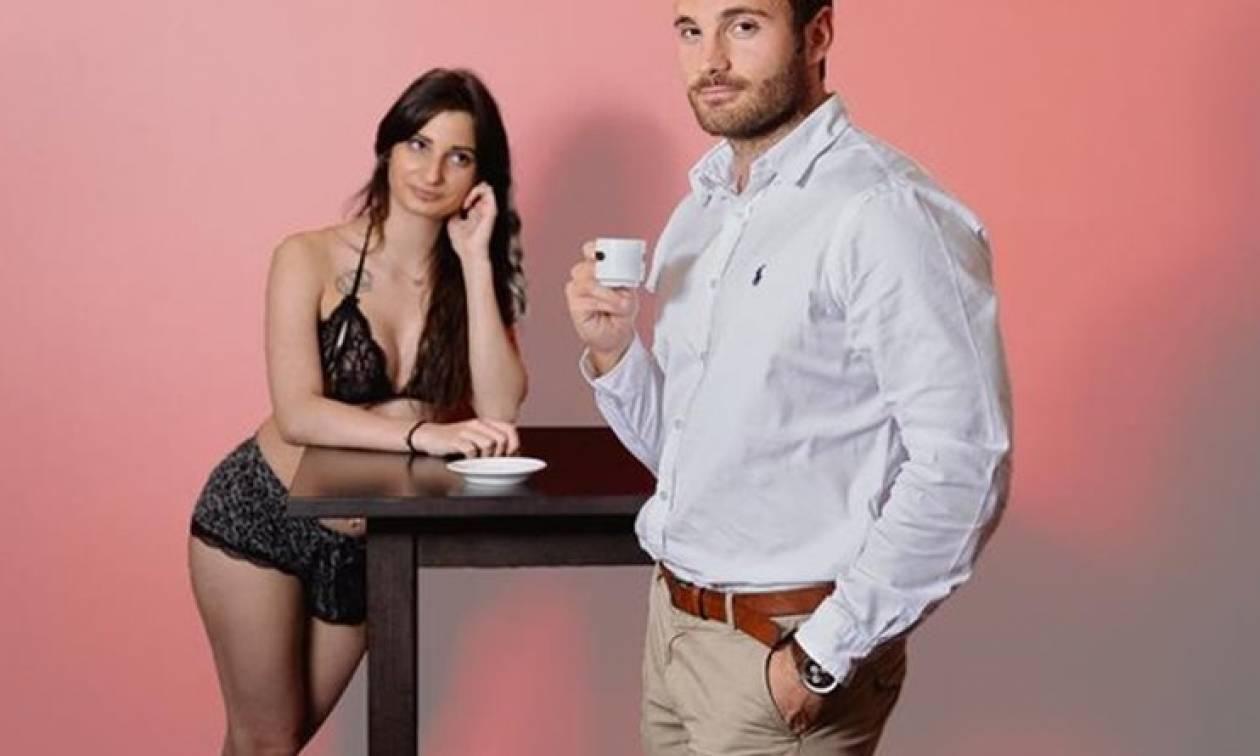 Τραπέζι ντους μασάζ πορνό