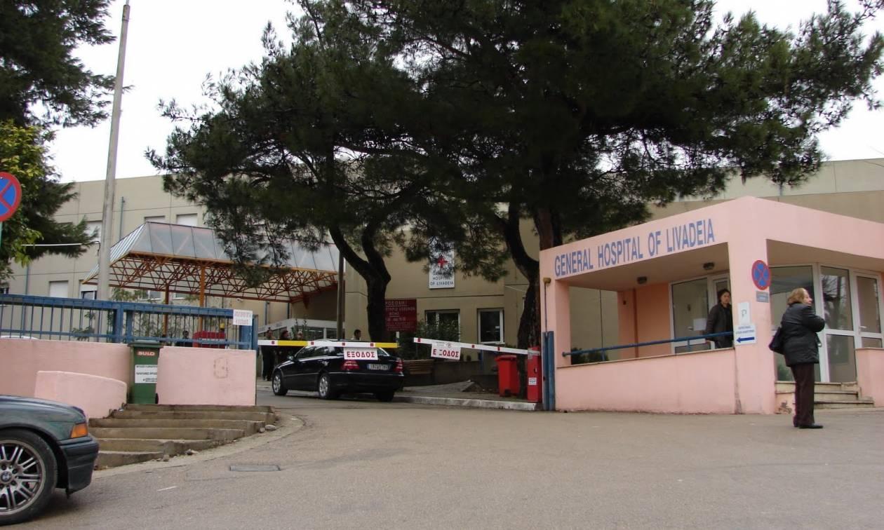 Πρώτο κρούσμα του κορωνοϊού στην Λιβαδειά - Θετική μια γυναίκα