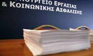Στην Ελλάδα η Επιτροπή Εμπειρογνωμόνων για τα εργασιακά