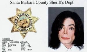 Σοκ στο Χόλιγουντ με τα ευρήματα στο σπίτι του Michael Jackson