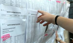 Αποτελέσματα Πανελληνίων 2016 - ΕΠΑΛ: Αναρτήθηκαν στο διαδίκτυο οι βαθμολογίες