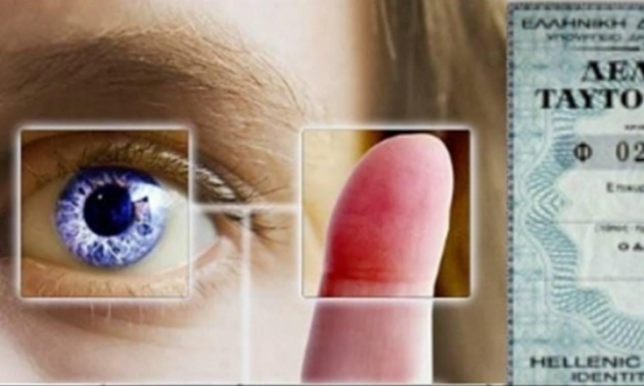 Δείτε τις νέες ταυτότητες με το μικροτσίπ - Όλες οι αλλαγές