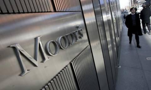 Αποτελέσματα Brexit - Moody's: Αρνητική για το αξιόχρεο της Βρετανίας