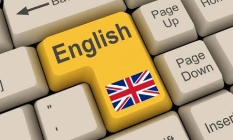 Brexit: Κίνδυνος κατάργησης των αγγλικών ως επίσημη γλώσσα της ΕΕ