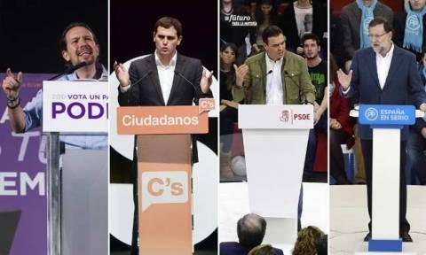 Εκλογές Ισπανία: Αυτά είναι τα τελικά αποτελέσματα