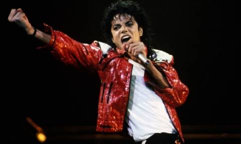 Δεν έχουν τέλος οι αποκαλύψεις! Ο Michael Jackson παρενοχλούσε και τα ανίψια του