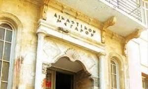 Ηράκλειο: Ένοχοι 25 εκ των 30 κατηγορούμενων για τα πλαστά διπλώματα