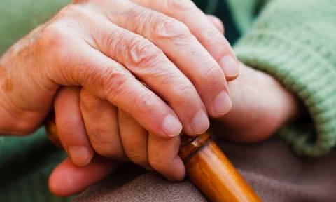 Αυτή είναι η επικίνδυνη Βουλγάρα οικιακή βοηθός με τα υπνωτικά χάπια (photos)