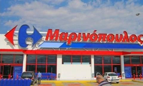 Όμιλος Μαρινόπουλος: Νέες αιτήσεις για υπαγωγή στον Πτωχευτικό Κώδικα - Ποιες εταιρείες αφορούν