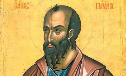 Η Εκκλησία της Ελλάδος τιμά σήμερα τον ιδρυτή της Απόστολο Παύλο