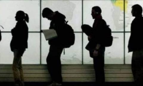 Δήμος Θέρμου: Πρόσληψη 4 ατόμων