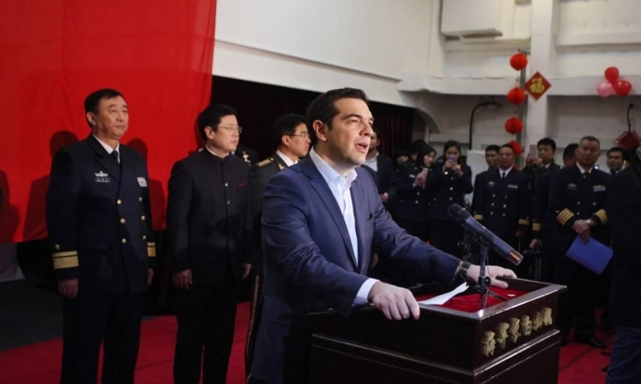 Στην Κίνα ο Τσίπρας για προσέλκυση επενδύσεων