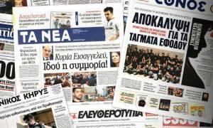Το… Άγιο Πνεύμα ανέβασε την κυκλοφορία των εφημερίδων