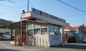 Πού βρέθηκε το ιατρικό μηχάνημα που είχαν κλέψει από δημόσιο νοσοκομείο