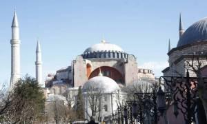 Έντονη ανησυχία από την τουρκική πρόκληση στην Αγιά Σοφιά