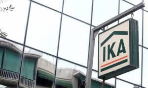 ΙΚΑ: Αλλάζει ο τρόπος πληρωμής των εισφορών