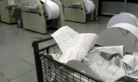 Ετοιμη νέα φοροεπιδρομή για ενδεχόμενη «τρύπα» στα έσοδα