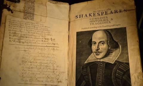 «Ο Σαίξπηρ ήταν μουσουλμάνος, τουρκικής καταγωγής» - Ποιος το είπε;