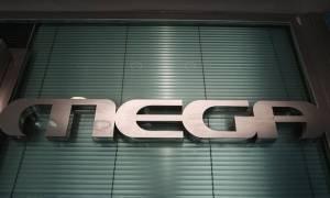 Νέα τετράωρη στάση εργασίας στο MEGA