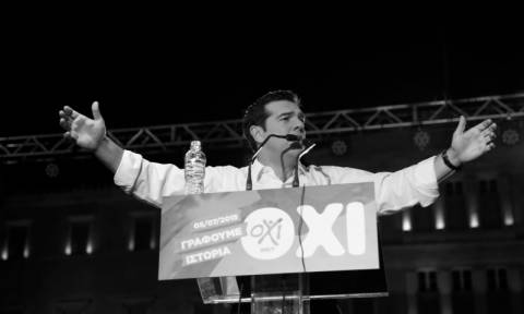 Δημοψήφισμα 5 Ιουλίου 2015: Όταν ο Τσίπρας μετέτρεψε το περήφανο ΟΧΙ σε ΝΑΙ