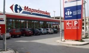 Μαρινόπουλος: Η νέα ανακοίνωση για το μέλλον της επιχείρησης